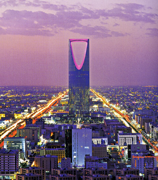 KINGDOM TOWER RYAD