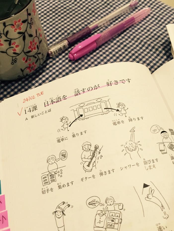 giapponese per principianti