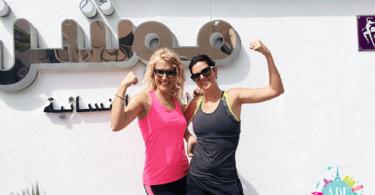 Fitness - Amiche di Fuso