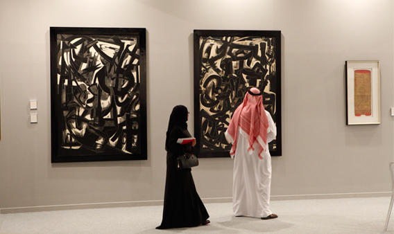 fonte img: Times Out Dubai