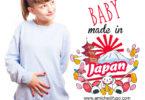 Baby Made in Japan - Amiche di Fuso
