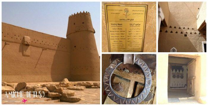 al-musmak-castle