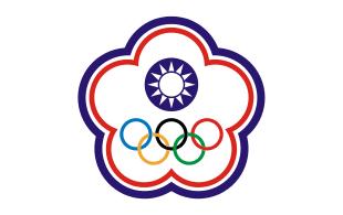 Bandiera Cina Taipei Giochi Olimpici - Amiche di Fuso