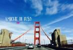 scoperta di San Francisco - Amiche di fuso